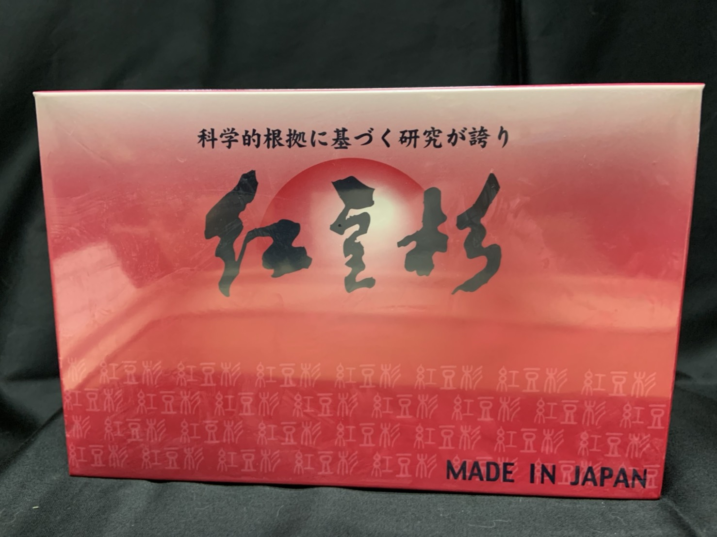 雲南紅豆茶 5g×30袋
